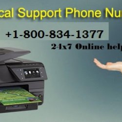 How to Configure HP Printer at Lowest Charges?
