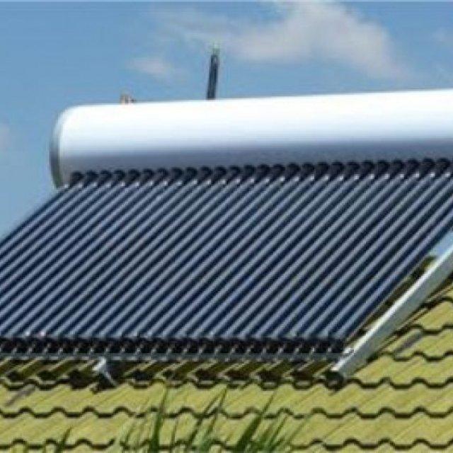 Citizen Solar Private Limited