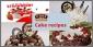 Cakepark - Best cake shop in chennai