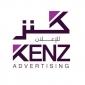 Kenz Advertising